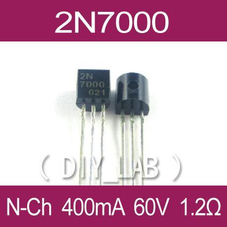 【DIY_LAB#332】2N7000(TO-92) N通道 60V 400mA 1.2Ω MOSFET(現貨)