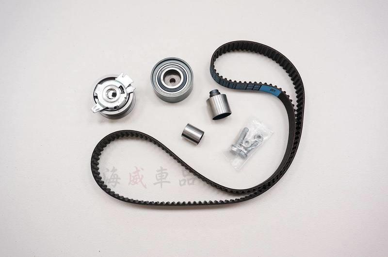『海威車品』德國原廠 A4 B8 2.0TDI 時規皮帶組 03L198119E 正時皮帶組