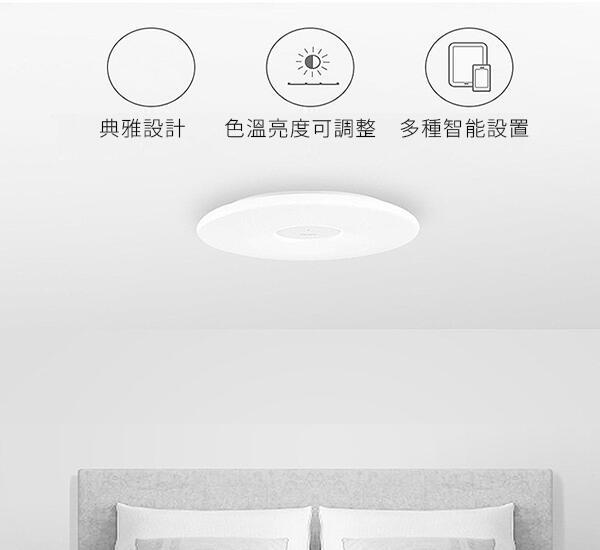 【台北點燈 】飛利浦 智奕 吸頂燈X小米 618mm 典雅版 2700-5700K/42W /4500lm/65mm