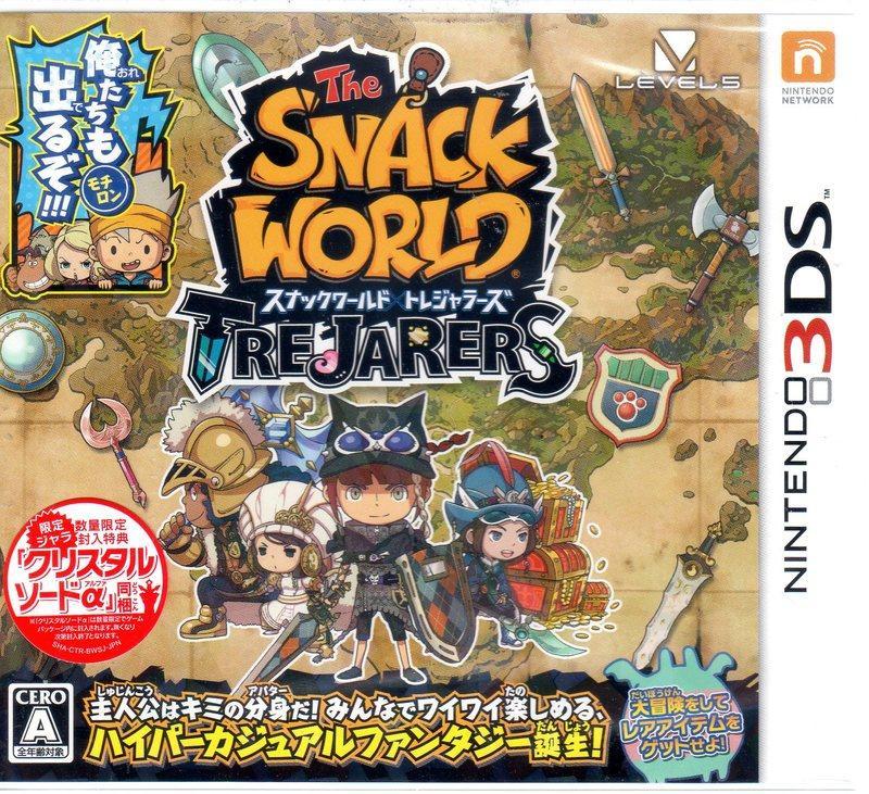 現貨中 3DS遊戲 The SNACK WORLD 日文日版【板橋魔力】