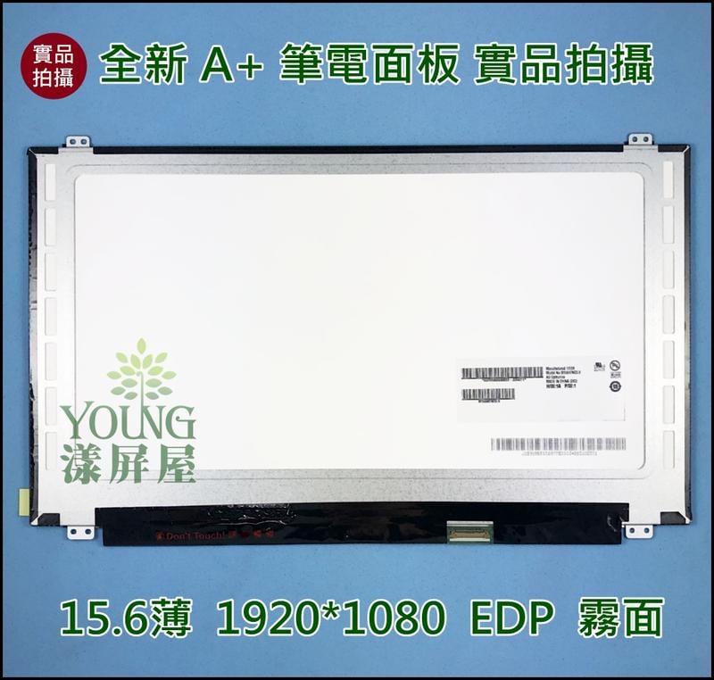 【漾屏屋】含稅 15.6吋 B156HTN03.1 ACER E5-572G (74VX) 筆電 面板 螢幕