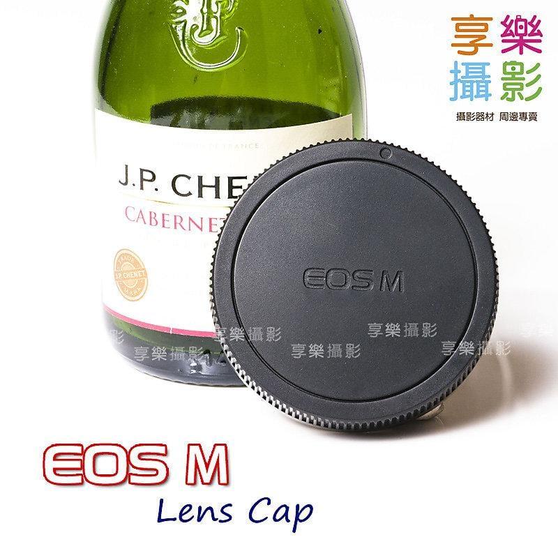 [享樂攝影]Canon EOS M 鏡頭後蓋 鏡身蓋 鏡後蓋 鏡頭防塵蓋 鏡尾蓋 for EOS M EOS M2 LR15