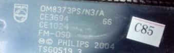 [二手拆機][含稅]OM8373PS/N3/A C85  品質保證