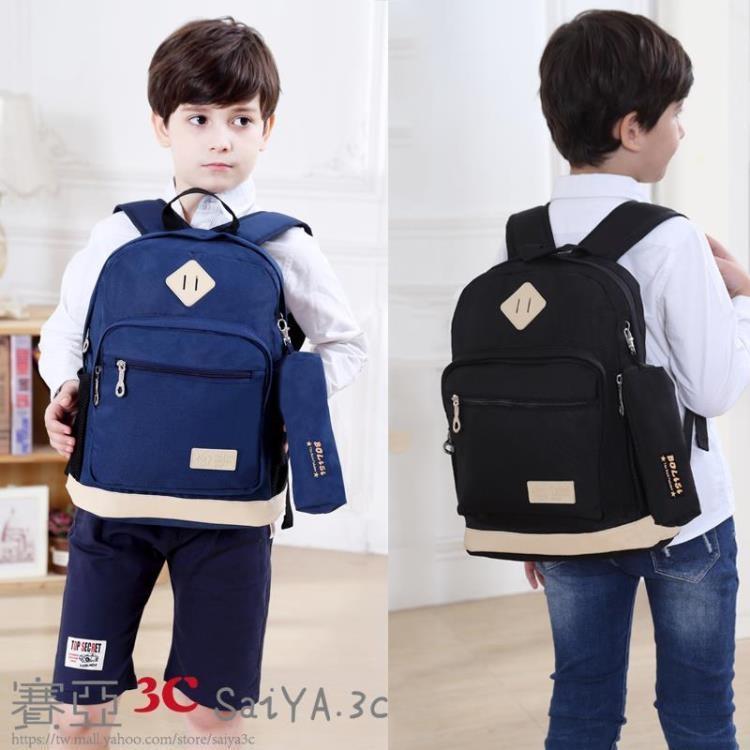 書包小學生男生輕便兒童減負護脊男孩後背包