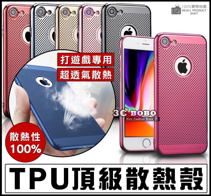 [免運費] APPLE 蘋果 iPhone XS MAX 頂級散熱殼 鋼化玻璃膜 鋼化膜 6.5吋 空壓殼 金屬保護殼