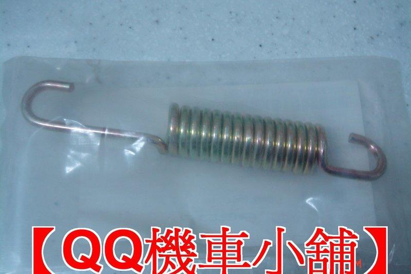 【QQ機車小舖】OZ 125 / 150 COIN 110 / 125 中柱彈簧 AEON 宏佳騰 公司貨