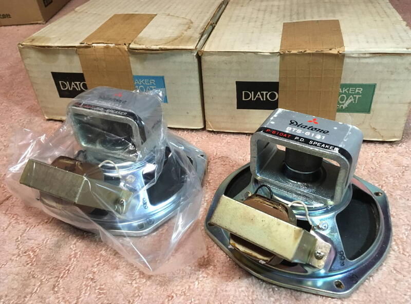 Diatone P-610AT 6.5吋全音域喇叭單體 1 對