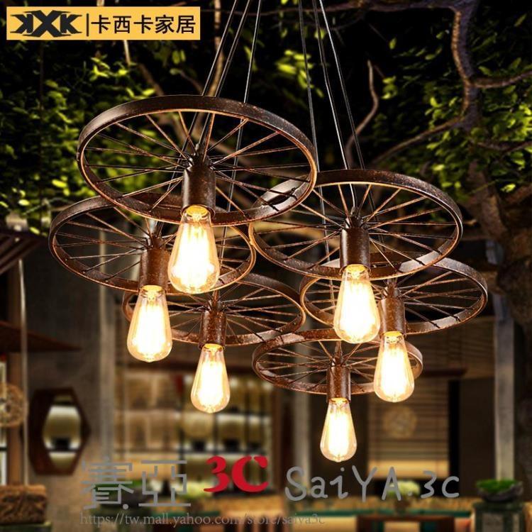 吊燈復古工業風格吊燈飾懷舊不包安裝