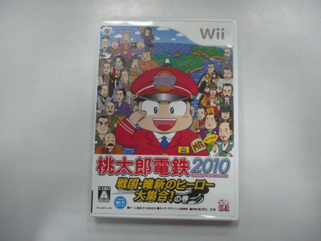 WII 日版 GAME 桃太郎電鐵 2010 戰國‧維新英雄大集合!之卷(41009956)