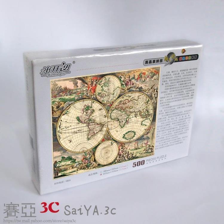 世界地圖-1689年 珍藏品 木質拼圖