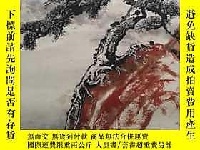 古文物罕見珂羅版山水畫一幅名家國畫露天182287