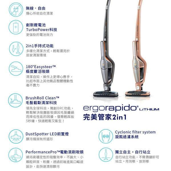 《超值搭送$2000汽車清潔組》Electrolux ZB3114 伊萊克斯 完美管家 直立式 吸塵器 (玫瑰金)