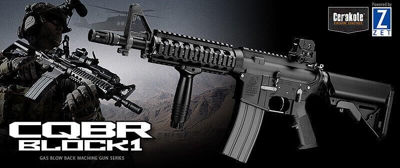 【KUI酷愛生存遊戲】日本原裝進口 馬牌 MARUI CQBR Block1 GBB瓦斯槍~38292