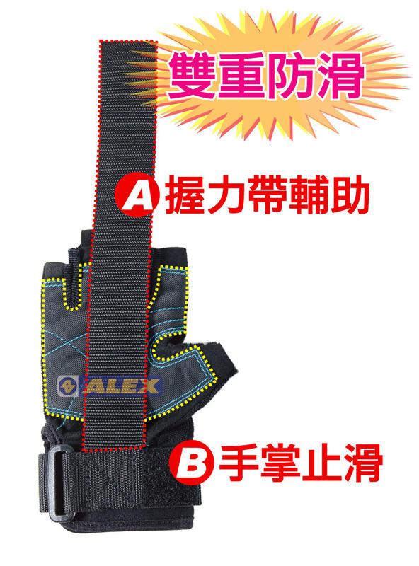 德國 ALEX 握把手套A-31 輔助握力帶手套 手部及防滑 效果 適用健力舉重 體適能有氧重訓