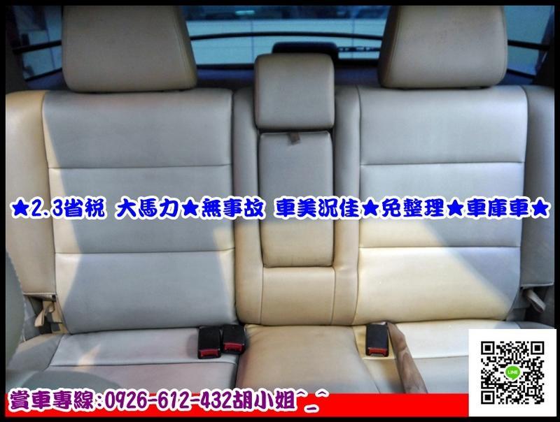 2005年福特 ESCAPE 2.3 頂配好車