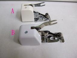 CM01041特價=兄弟牌、車樂美、勝家縫紉機(原廠)可切布之拷克器布邊器壓布腳