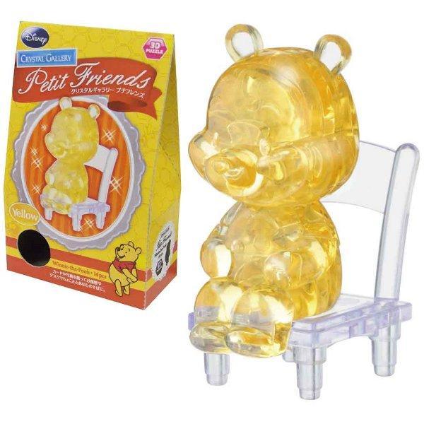 【合川玩具】 】現貨 HANAYAMA 立體拼圖迷你版 迪士尼 Disney小熊維尼 黃色 益智 680