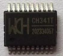 [二手拆機][含稅]拆機二手原裝 CH341 CH341T SSOP-20