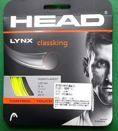 HEAD 網球線 Lynx 17  黃色