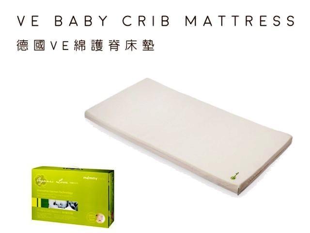 愛嬰寶~mammyshop 媽咪小站 有機棉系列.嬰兒護脊床墊. (S) 48*88*3.5 cm 910503