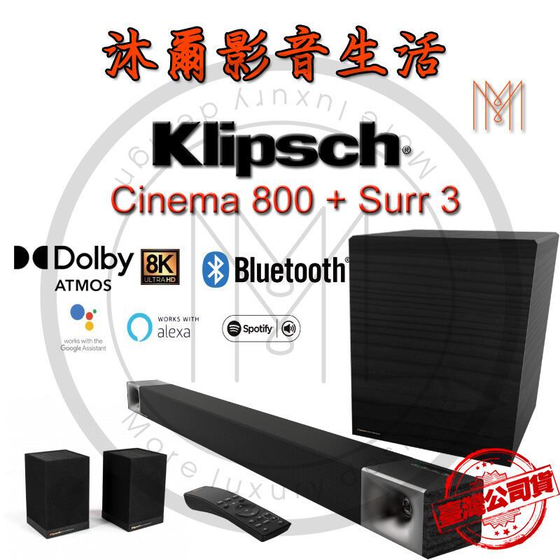 KLIPSCH Cinema 800 5.1聲道劇院  沐爾音響