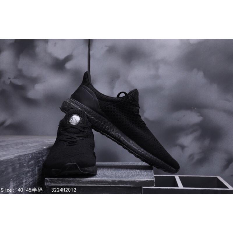 🉐️福利特價Adidas Ultra Boost編織網面爆米花運動緩震跑步鞋#3224H2012