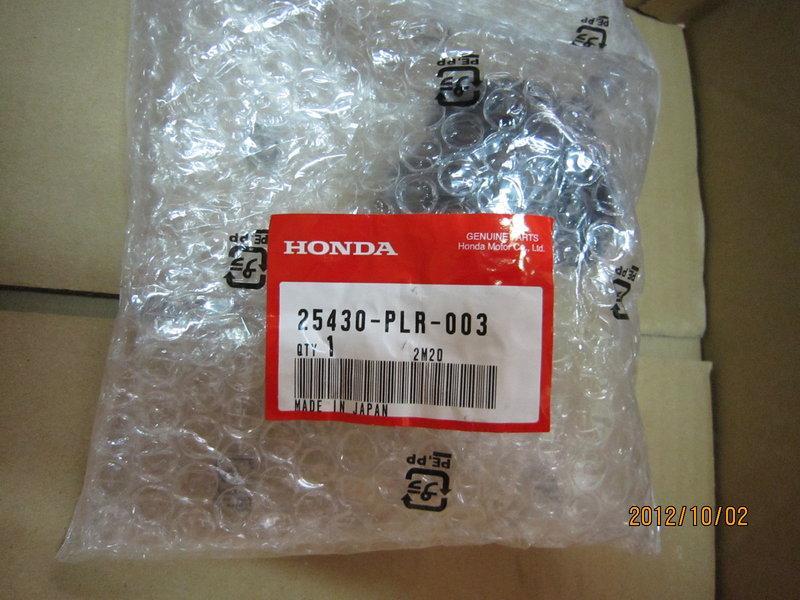Honda 本田原廠 變速箱濾心 ATF過濾器 03年之後才有此過濾器 買5顆免運買家你好、CVT變速箱不適用