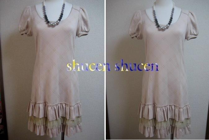 轉賣Shucen日本製Pridegilde金蔥格紋粉藕色蛋糕紗質裙襬公主袖洋裝