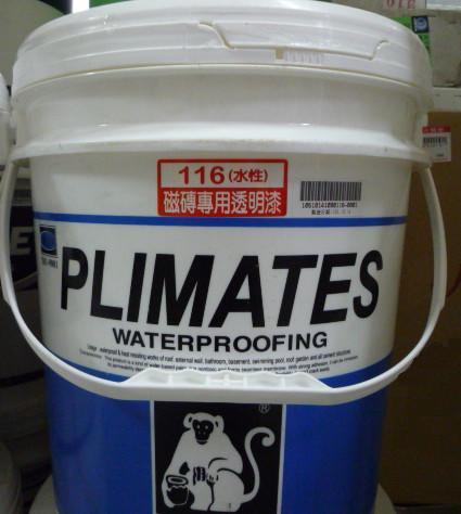 金絲猴 耐黃變水性透明防水膠 P-116 免運費 磁磚 石材 泯石 專用防水漆 5加侖