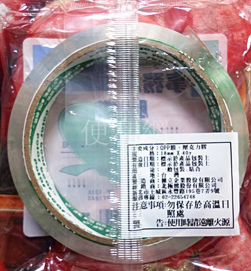 18mm*40Y OPP超透明膠帶 PPT1840X12  適用紙張及一般材質封口、包裝…等-【便利網】