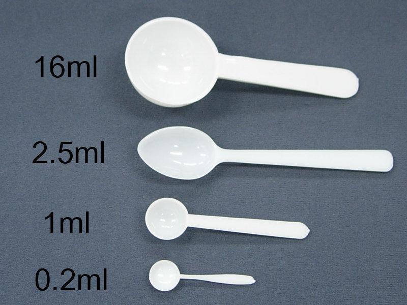 [魚魚便利商店]~~   1克 (1ml)  白色塑膠量匙 ~~5支一組/20元