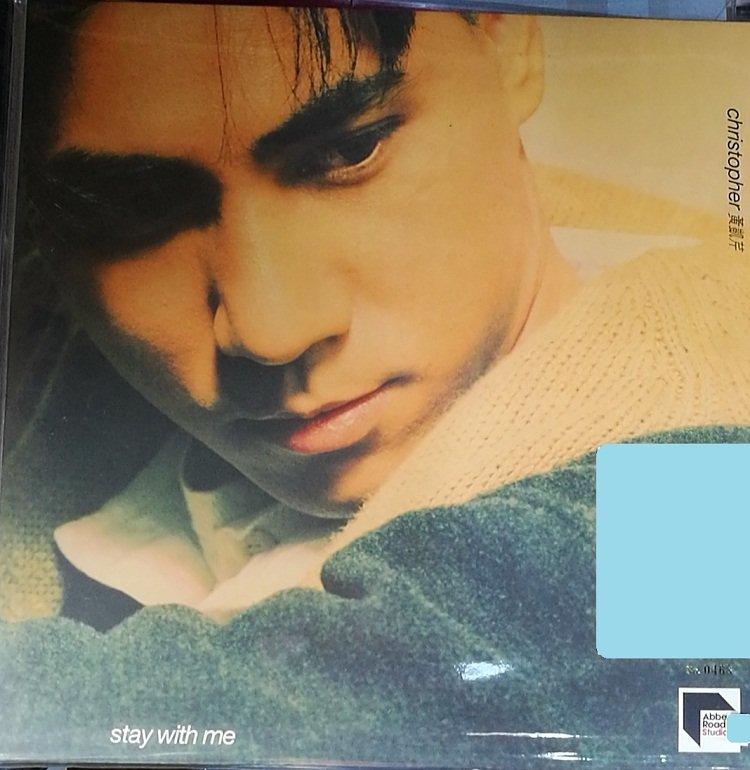 詩軒音像黃凱芹 STAY WITH ME LP黑膠唱片-dp070