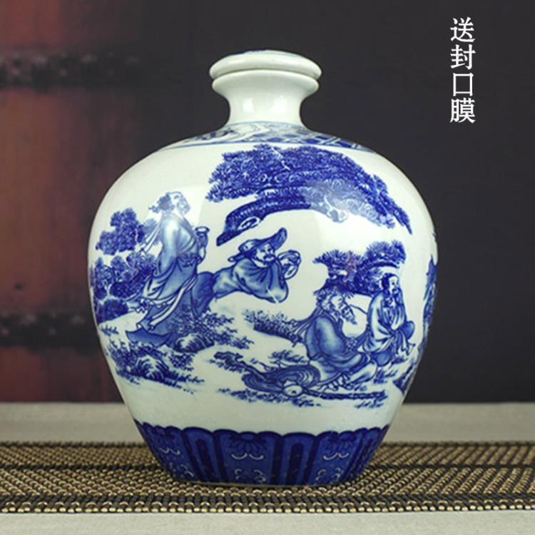 5斤裝陶瓷酒壇子酒瓶空瓶景德鎮陶瓷密封存