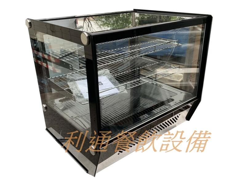 《利通餐飲設備》方形桌上型蛋糕櫃(長88cm) LED /小菜櫥 冷藏冰箱 玻璃冰箱 展示櫃 展示櫥
