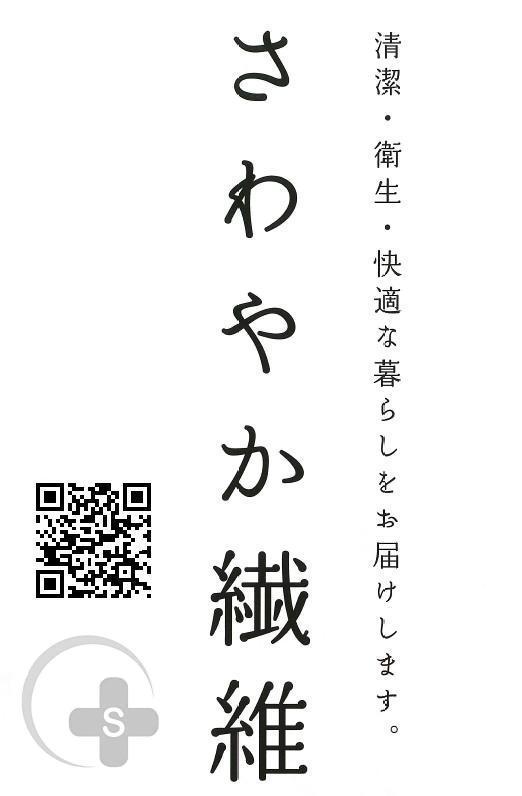 【日本 VOC 活性碳濾網】去除甲醛 Honeywell、Sharp、3M 靜電濾網、空氣清靜機 可參考