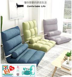今日特惠 懶人沙發榻榻米床上靠背椅子可愛臥室單人飄窗小沙發折疊椅子