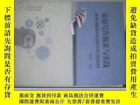 古文物罕見基礎寫作探索與實踐露天10016朱忠梅中國戲劇出版社出版2013