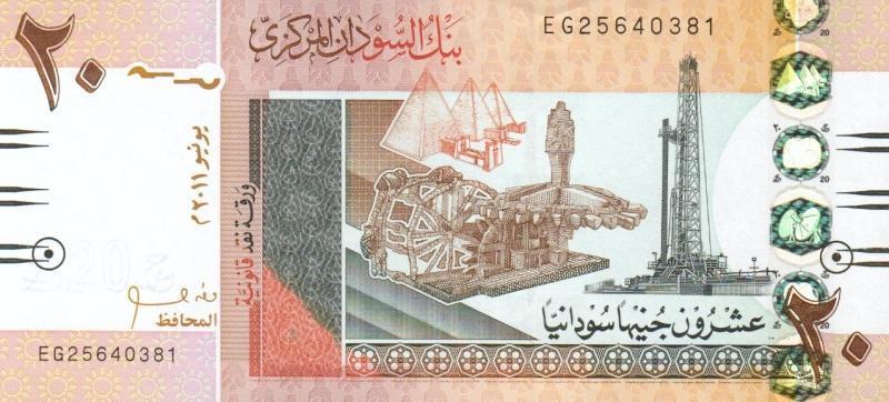 蘇丹-2011年20元
