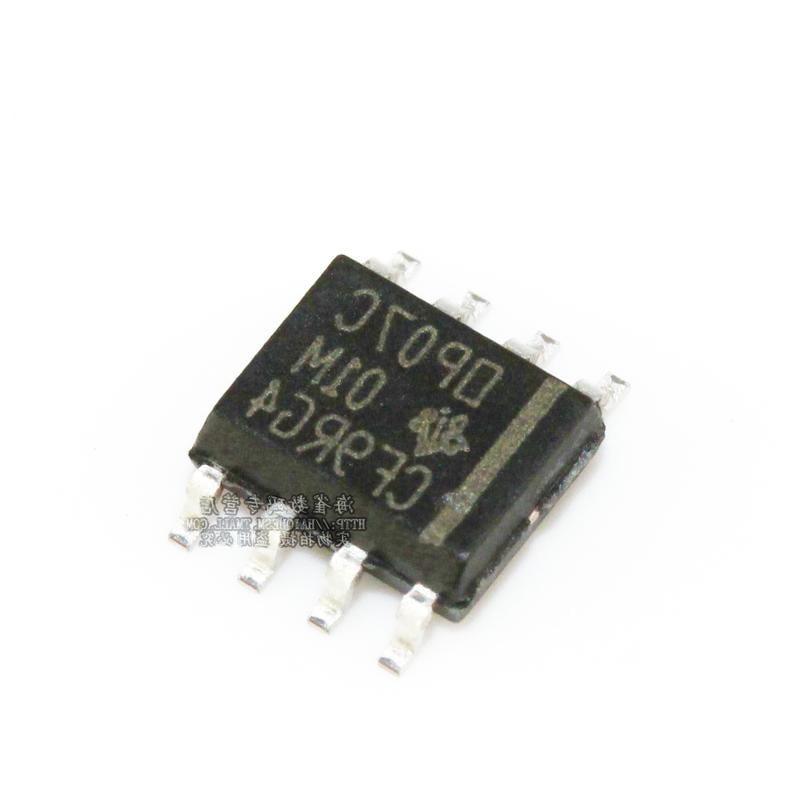 OP07 OP07CDR 運算放大器 貼片SOP8 一件5個 221-00832