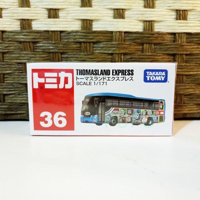 *PUPU屋* TOMICA NO 36 湯瑪士 Thomas 巴士 公車 系列 多美 日版 全新 現貨