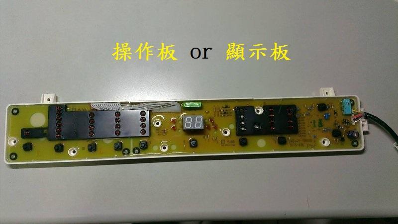 全新Panasonic國際牌洗衣機維修零件 PCB IC板 電腦板 (全新公司貨)