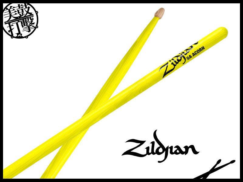 Zildjian 5ACWDGY 5A黃色霓虹超搶眼鼓棒 【美鼓打擊】