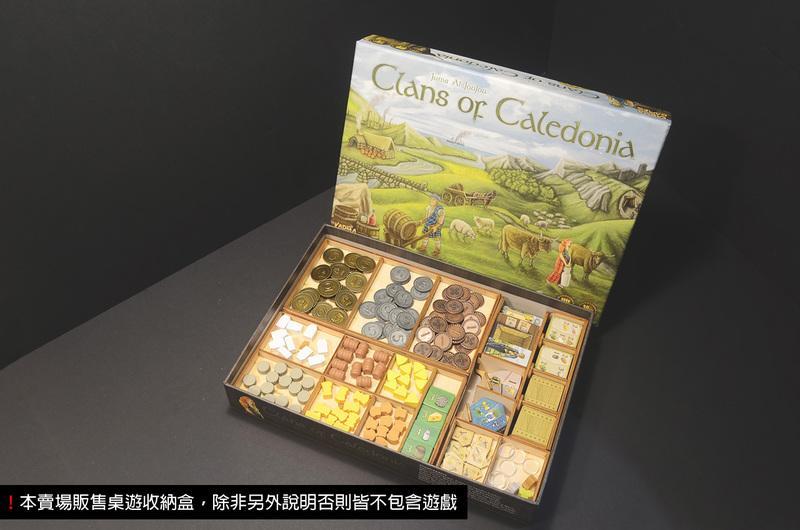 【烏鴉盒子】Clans of Caledonia 克里多尼亞氏族 收納盒(不含遊戲)│烏鴉盒子桌遊收納