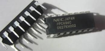 [二手拆機][含稅]拆機二手原裝 UPC494C 品質保證