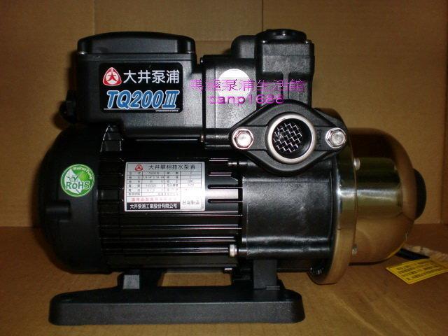 大井泵浦 第三代TQ200 1/4HP電子穩壓加壓機 搭載SUS304不鏽鋼葉輪組 靜音型加壓馬達