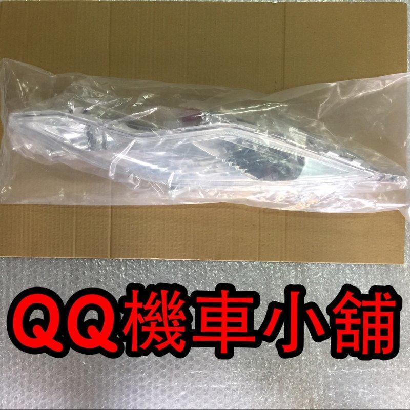 【QQ機車小舖】BON BON125 方向燈 前方向燈組 視燈組 PGO 公司貨