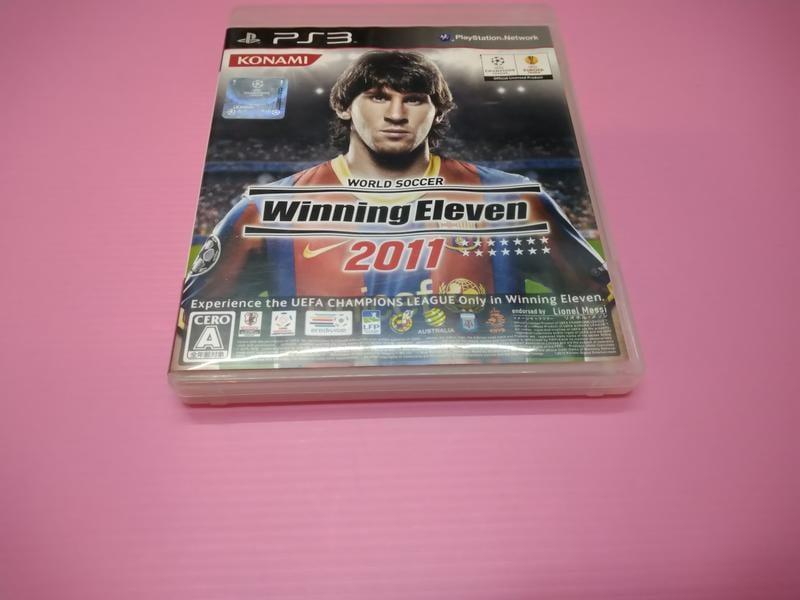 出清價! 網路最便宜  SONY PS3 世界足球競賽 實況足球 2011 賣10而已