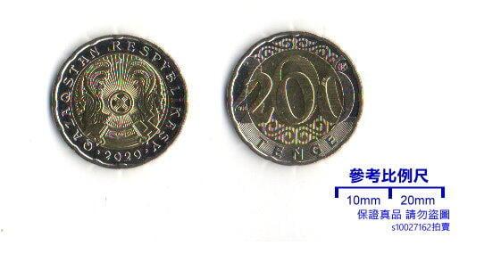 【超值硬幣】哈薩克2020年200TENGE雙色幣一枚,最新發行~