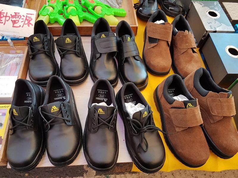 台灣製造牛皮鋼頭安全鞋.電焊鞋 氬焊鞋 電銲鞋 勞保鞋 工作鞋 安全鞋 勞工鞋 銲工鞋 鋼頭鞋防砸防刺