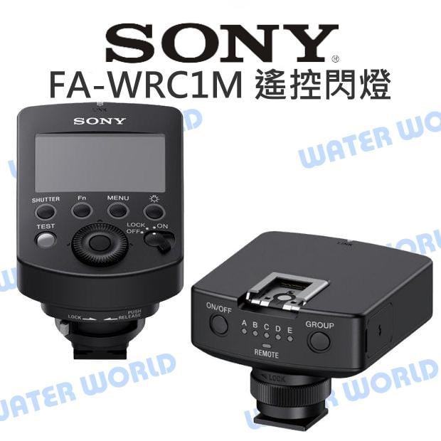 【中壢NOVA-水世界】SONY FA-WRC1M 無線電遙控閃燈 (發射器) 同步端子 觸發多相機或閃燈 公司貨